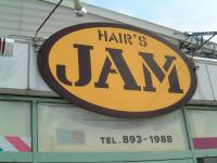 HAIR'S JAM