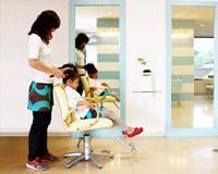 Grand salon Yui