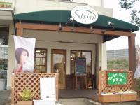 アトリエ・Shin