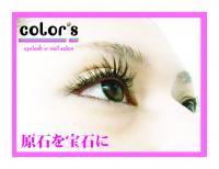 nail&eyelash color's