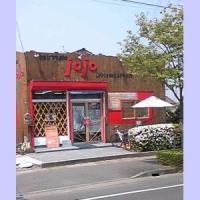 ヘアースタジオ jojo・ジョジョ