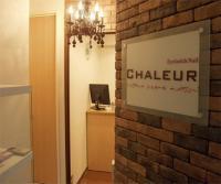 CHALEUR〜シャルール〜