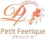 Petit Feerique