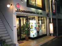 美容室MomomaruJapan