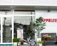 岡山市のおすすめ縮毛矯正 -APPELERの画像