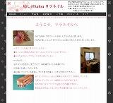 横浜市都筑区のおすすめ美容室・ネイルサロン -癒しのSalon リラネイルの画像