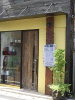 市川市のおすすめ縮毛矯正 -Hairsalonkawaiの画像