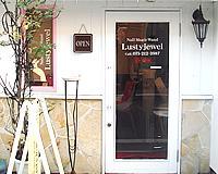 京都市中京区のおすすめ美容室・ネイルサロン -Lusty jewelの画像