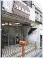 名古屋市昭和区のおすすめ縮毛矯正 -A.R HAIRの画像