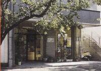 愛知県のおすすめ美容室・ネイルサロン -  マレ・オット美容室 藤が丘店店舗画像
