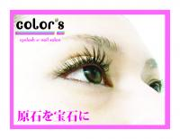 渋谷区のおすすめ美容室・ヘアサロン -nail&eyelash color'sの画像