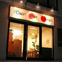 札幌市豊平区のおすすめ縮毛矯正 -カプリヘアーデザインの画像