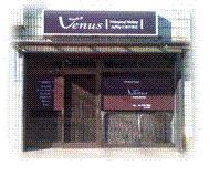 流山市のおすすめ美容室・ネイルサロン -アートメイクサロン ヴィーナスの画像