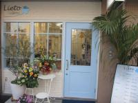 神戸市灘区のおすすめ美容室・ネイルサロン -Lieto  Salone リエットサローネの画像