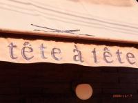 京都市北区のおすすめ美容室・ネイルサロン -tete a tete HAIRの画像