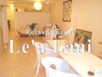 大阪府のおすすめ美容室・ネイルサロン -  Relax&Beauty Le'a Lani店舗画像