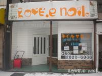 福島県のおすすめ美容室・ネイルサロン -  LOVE.e nail.店舗画像