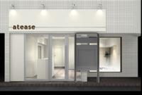 横須賀市のおすすめ美容室・ネイルサロン -ateaseの画像