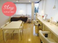 神奈川県のおすすめ美容室・ネイルサロン -  makeup room Any店舗画像